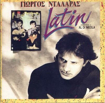 ntalaras-latin