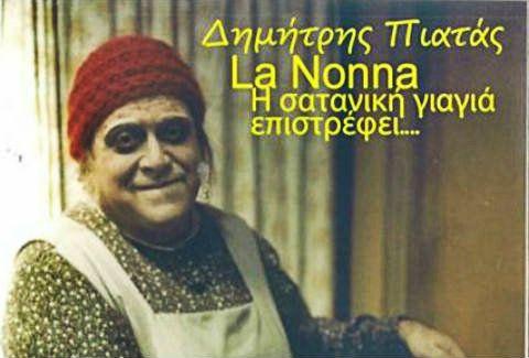 la_nonna_akadimos_