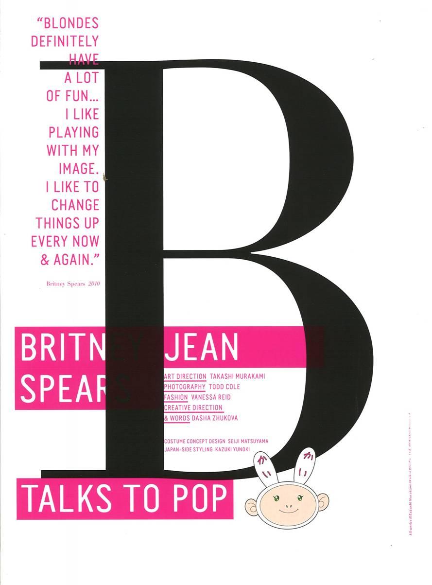 britney_pop