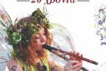 Συναυλία-για-τα-20-χρόνια-λειτουργίας-του-ινστιτούτου-Kodály