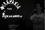 KARAOKE:-MADE-IN-GREECE