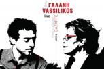 Νέα-κυκλοφορία:-Δήμητρα-Γαλάνη---Vassilikos