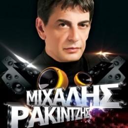 Eurovision Icons, προσκυνήστε το είδωλο και τέτοια!! Mixalhs-Rakintzhs-Kalokairinh-periodeia-18-298-37193-260x260