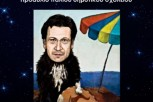 Ο-Θανάσης-Παπακωνσταντίνου-έρχεται-για-2-εμφανίσεις-στην-Κρήτη
