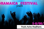 DRAMAICA YOUTH FESTIVAL 2013