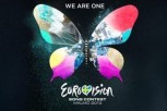eurovision-song-contest-we-are-one