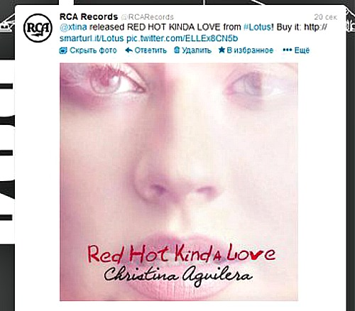 aguilera-red-hot-kinda-love-rca-tweet
