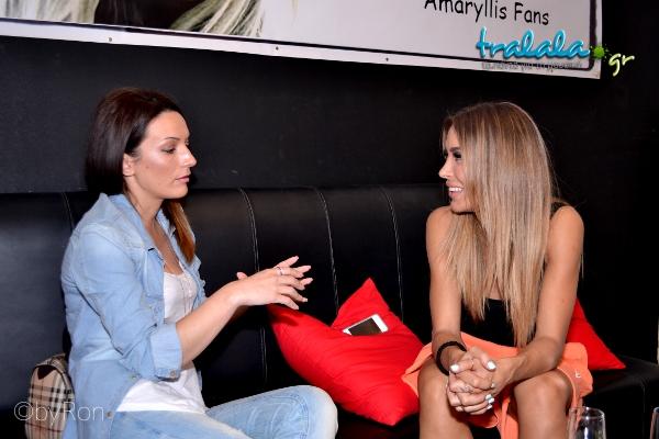amaryllis interview 02