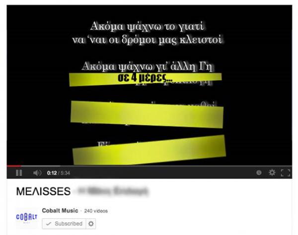 melisses2