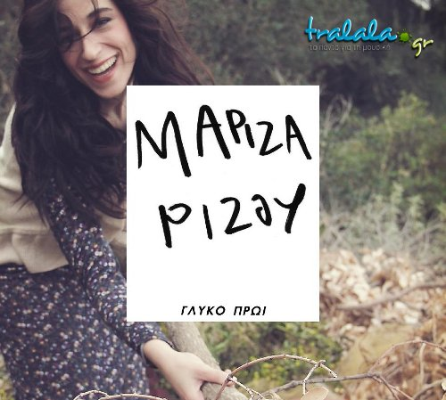 mariza-rizou-interview-01