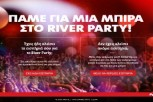 Amstel_river_party_homepage