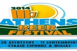 Athens Beer Festival 2014