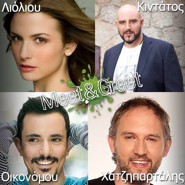 «Meet and Greet» με τα αστέρια του «Voice» (Λιόλιου, Κιντάτος, Οικονόμου, Χατζηπαρτάλης): Δήλωσε τώρα συμμετοχή!