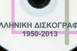 2013drag