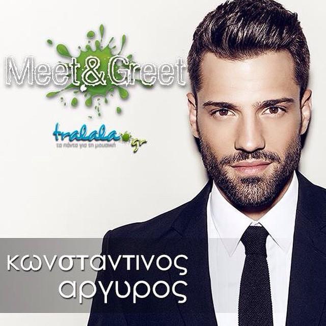 Εορταστικό «Meet and Greet» με τον Κωνσταντίνο Αργυρό: Δήλωσε τώρα συμμετοχή!