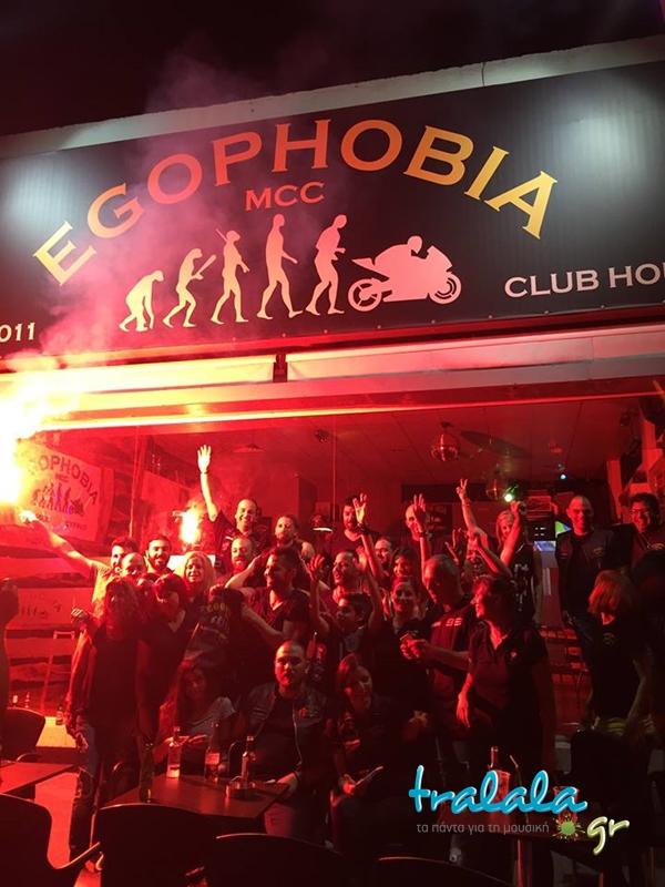 egophobia-club (2)
