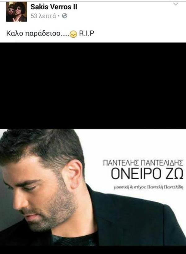 pp 20