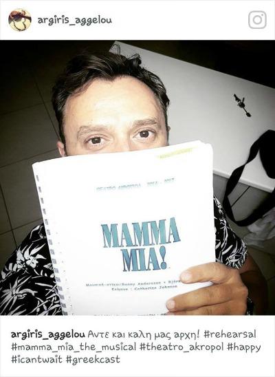 Mamma Mia fwto2