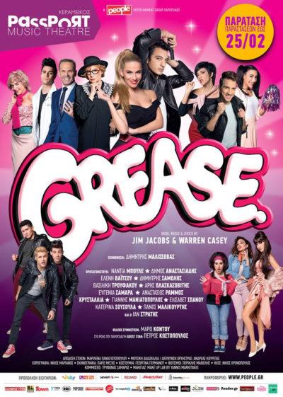 Παράταση για το Grease| Μέχρι πότε θα το απολαμβάνουμε στο Passport Music Theatre;
