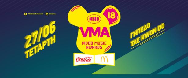Αυτοί είναι οι πρώτοι καλλιτέχνες που θα δούμε on stage στα Mad Video Music Awards 2018! - tralala.gr