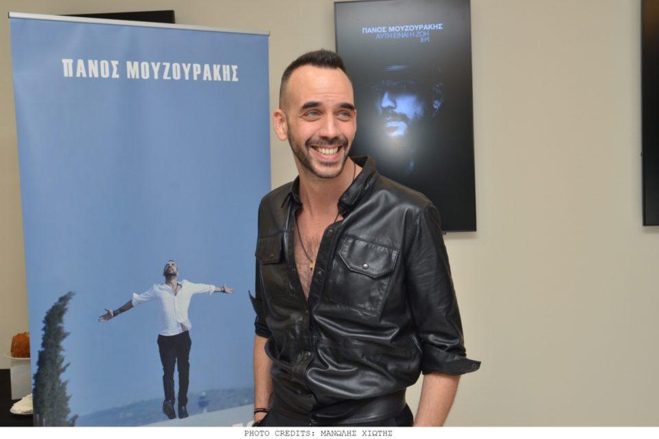 Ο Πάνος Μουζουράκης παρουσίασε το νέο του EP & video clip «Αυτή Είναι Η Ζωή»!