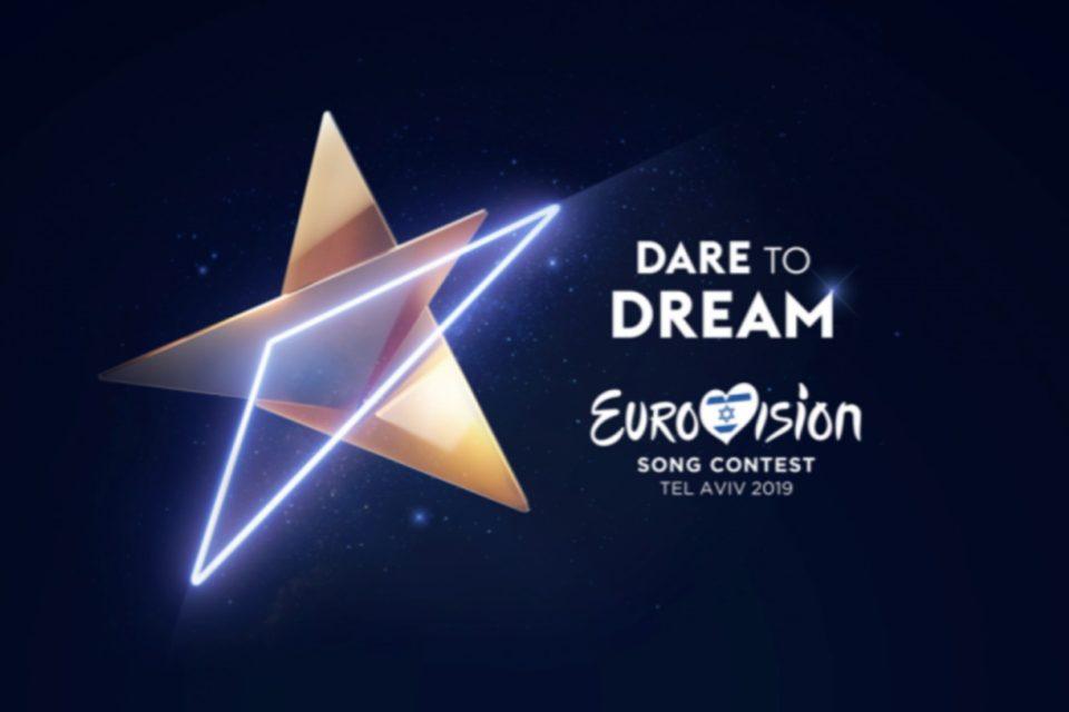 Eurovision 2019: Τα αποτελέσματα των ημιτελικών| Σε ποια θέση βρέθηκαν Ελλάδα - Κύπρος;