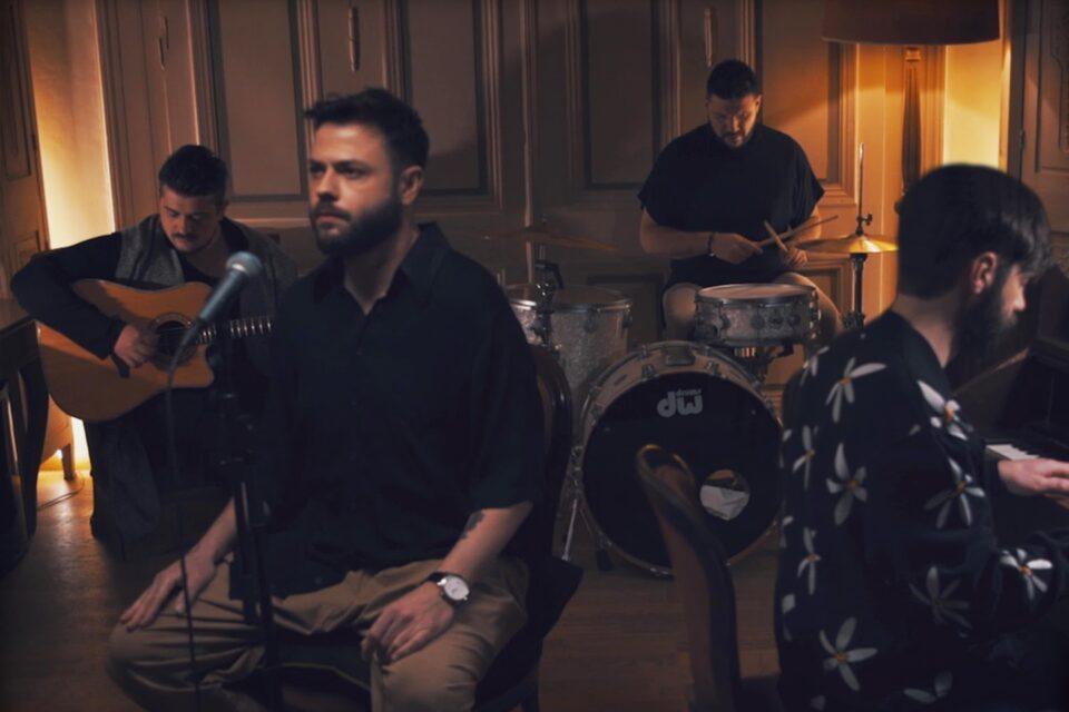 Alcatrash – «Είσαι Ό,τι Έχω» | Το νέο τους hit και video με ιστορία αγάπης - απιστίας!